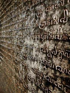 Iscrizioni Khmer del IX secolo, tempio di Preah Ko (Toro Sacro), complesso templi di Roluos, Siam Reap (Cambogia)